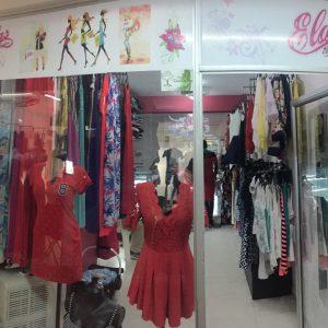 Elas Fashion – Local 235